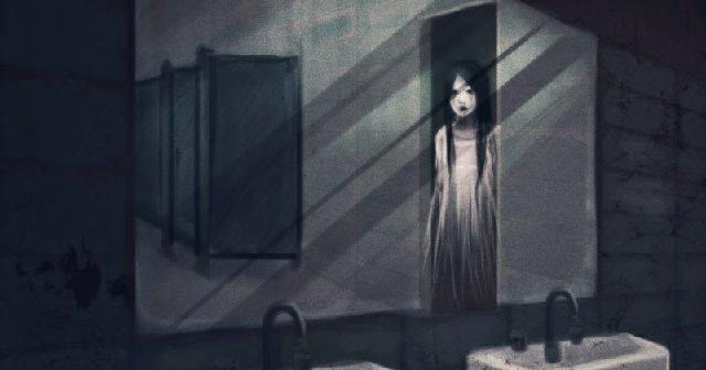 """Leyenda de """"El fantasma del baño"""""""