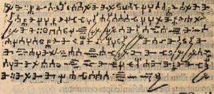 El abecedario del Diablo