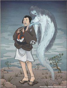 Buruburu, el fantasma japonés que nace del miedo