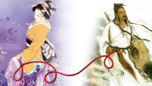 Hilo Rojo Leyenda Japonesa Destino Amor