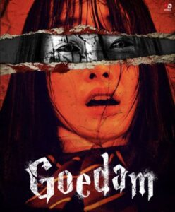 Goedman
